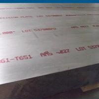 美铝进口A7075-T651铝板 超硬铝