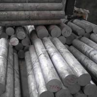 高耐磨铝棒 5083防锈铝棒