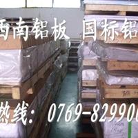 LY6铝排硬度 LY6铝合金批发价
