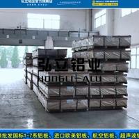 1060鋁板用于強度要求不高的產品