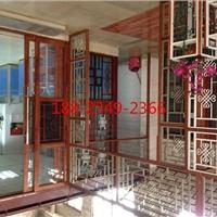 青海省铝合金窗花 木纹铝窗花 雕花铝窗花