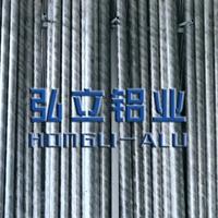 AL6063-T651环保铝管