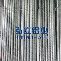 A6063防銹鋁管