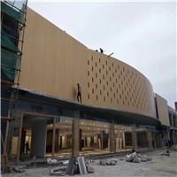 重庆红旗汽车外墙金色蜂窝铝板厂家