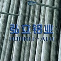 al5056氧化铝,al5056铝棒