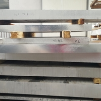 南通2024铝板  进口2024铝板 自由切割