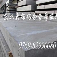 5A05铝合金中厚板力学性能