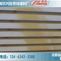 木纹【铝方通】吊顶材料 规格 尺寸