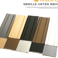南京铝合金踢脚线铝材
