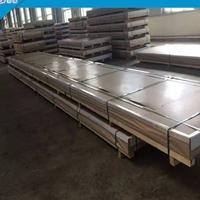 铝锰合金板3105  3105贴膜铝板