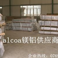 7系铝材 库存有7075-T6铝合金 、铝棒