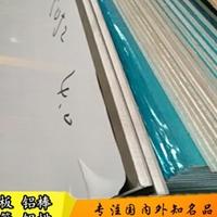 现货5052-H32铝板