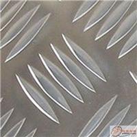 1100铝花纹板