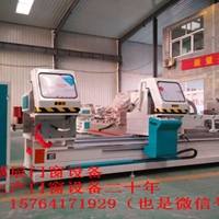 海南瓊海市斷橋鋁門窗機械廠家報價多少錢