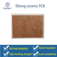 斯利通供应薄膜陶瓷基板定制化服务