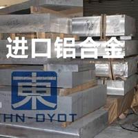 6013氧化铝板 华为手机用铝板