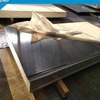 3105铝板表面光亮  3105超厚铝板