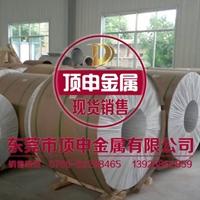 1060铝带用途对强度要求不高的产品