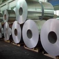 1060管道保温铝皮0.5 0.6 铝卷