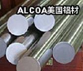 LY12铝棒LY12铝棒LY12铝管