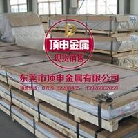 超强防锈铝合金高等02-H32铝板