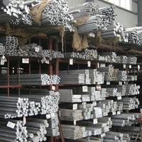 纯铝排 1060铝排 1100铝排