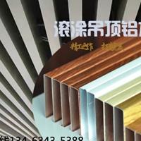 滚涂【铝方通】定制,木纹铝方通每平方价格