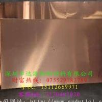 高纯度紫铜板  上海TU1耐磨紫铜板塑性好