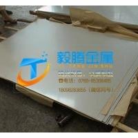 6061进口铝板氧化铝板性能