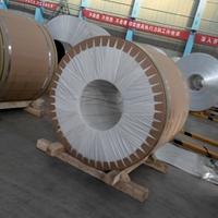 3003合金铝卷 电厂专用铝皮
