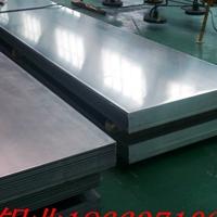 哪里有卖铝板优质铝板?
