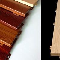 高仿木纹铝板厂家,木纹色铝板吊顶定制