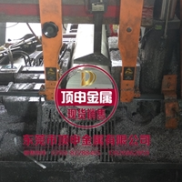 代理高品质合金铝2017超硬铝圆片