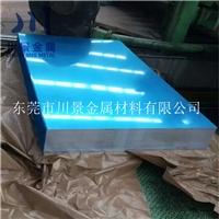 AL1100-H14铝板 铭牌用1100纯铝薄板