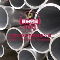 批发大直径1100进口铝管