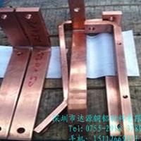 深圳紫铜排 T2导电紫铜排耐疲劳