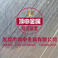 船舶用5083-H112铝板