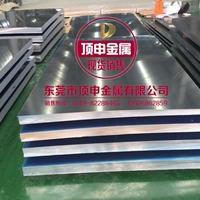 高等06-H112铝板用途性能