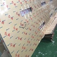 红旗汽车4S店装饰材料厂家