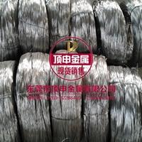 1100高纯铝线厂家成批出售