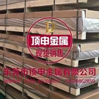 化工设备用1050-H24铝板