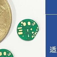 斯利通传感器陶瓷电路板
