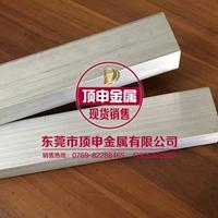 电工铝排2017铝排2.0mm
