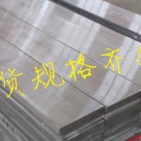 现货6063-T6防锈铝排5083变压铝排价格低