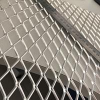 2040mm拉网铝单板  网格铝天花