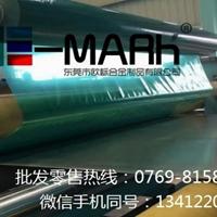 深圳5052冲孔铝板成批出售