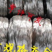 供应5052半硬全软铝线 纯度高 5056铝线