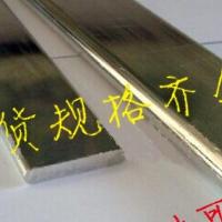 优质6082铝排 1070纯母铝排LMY 导电性能好