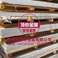 焊接性強3003-H12進口鋁板