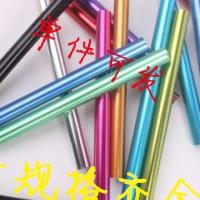 加工7075无缝铝管 彩色铝管 6061氧化铝管